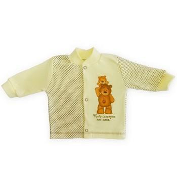 Кофточка  BabyGlory Надписи (горошек) НГ-002