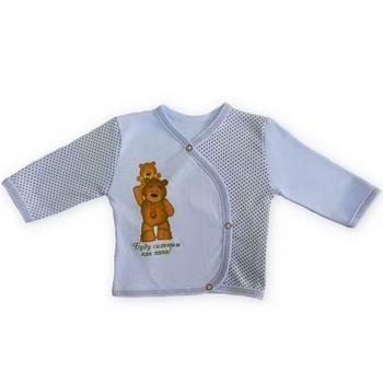 Кофточка  BabyGlory Надписи (горошек) НГ-003
