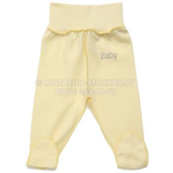 Ползунки  Карапузик Baby 2-119 (инт)