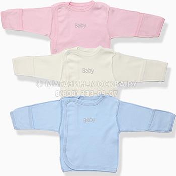 Распашонка  Карапузик Baby 5-13 (инт)