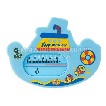 Термометр для воды 135 руб      , магазин москва, магазин-москва.ру, магазин москва ру, magazin-moskva.ru