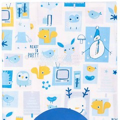 Пеленка 194 руб фланель     , магазин москва, магазин-москва.ру, магазин москва ру, magazin-moskva.ru