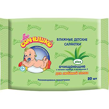 Салфетки влажные 50 руб      , магазин москва, магазин-москва.ру, магазин москва ру, magazin-moskva.ru