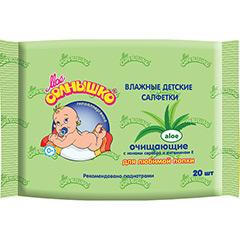 Салфетки влажные 50 руб      , magazin-moskva.ru, магазин москва