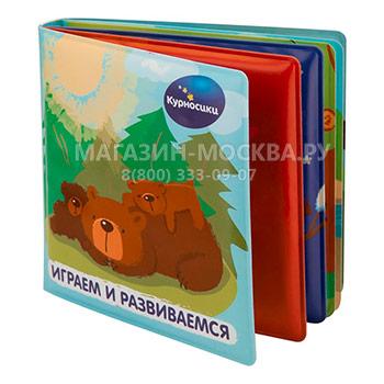 Игрушка для ванной 214 руб      , магазин москва, магазин-москва.ру, магазин москва ру, magazin-moskva.ru