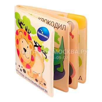 Игрушка для ванной 195 руб      , магазин москва, магазин-москва.ру, магазин москва ру, magazin-moskva.ru