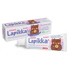 Зубная паста 114 руб      , магазин москва, магазин-москва.ру, магазин москва ру, magazin-moskva.ru
