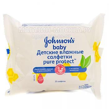 Салфетки влажные 112 руб      , магазин москва, магазин-москва.ру, магазин москва ру, magazin-moskva.ru