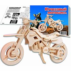 Конструктор 236 руб      , магазин москва, магазин-москва.ру, магазин москва ру, magazin-moskva.ru