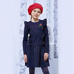 Платье 1 202 руб трикотаж легкий    , магазин москва, магазин-москва.ру, магазин москва ру, magazin-moskva.ru