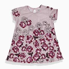 Платье 480 руб кулирка легкий    , магазин москва, магазин-москва.ру, магазин москва ру, magazin-moskva.ru