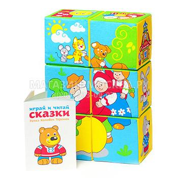 Развивающая игрушка 399 руб      , магазин москва, магазин-москва.ру, магазин москва ру, magazin-moskva.ru