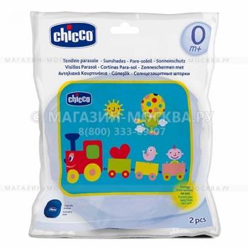 Набор  Chicco Защитные шторки Паравозик Safe 330822022
