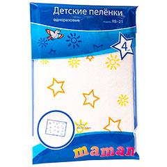 Пеленки непромокаемые 64 руб      , магазин москва, магазин-москва.ру, магазин москва ру, magazin-moskva.ru