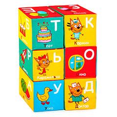 Развивающая игрушка 549 руб      , магазин москва, магазин-москва.ру, магазин москва ру, magazin-moskva.ru
