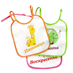 Нагрудники, слюнявчики 163 руб      , магазин москва, магазин-москва.ру, магазин москва ру, magazin-moskva.ru