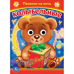 Книга 103 руб      , магазин москва, магазин-москва.ру, магазин москва ру, magazin-moskva.ru