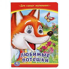Книга 99 руб      , магазин москва, магазин-москва.ру, магазин москва ру, magazin-moskva.ru