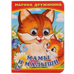 Книга 97 руб      , магазин москва, магазин-москва.ру, магазин москва ру, magazin-moskva.ru