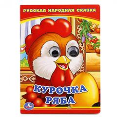 Книги для малышей 78 руб      , магазин москва, магазин-москва.ру, магазин москва ру, magazin-moskva.ru