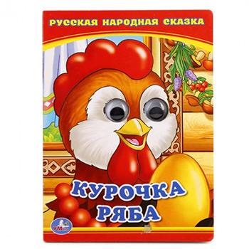 Книга 70 руб      , магазин москва, магазин-москва.ру, магазин москва ру, magazin-moskva.ru