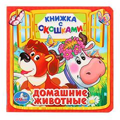 Книга 138 руб      , магазин москва, магазин-москва.ру, магазин москва ру, magazin-moskva.ru