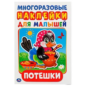 Книга 50 руб      , магазин москва, магазин-москва.ру, магазин москва ру, magazin-moskva.ru