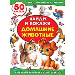 Книга 102 руб      , магазин москва, магазин-москва.ру, магазин москва ру, magazin-moskva.ru